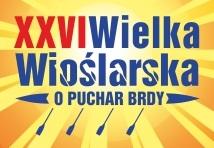 baner-www-960-x-198-px-Feacebook-WIELKA-WIOSLARSKA-2017